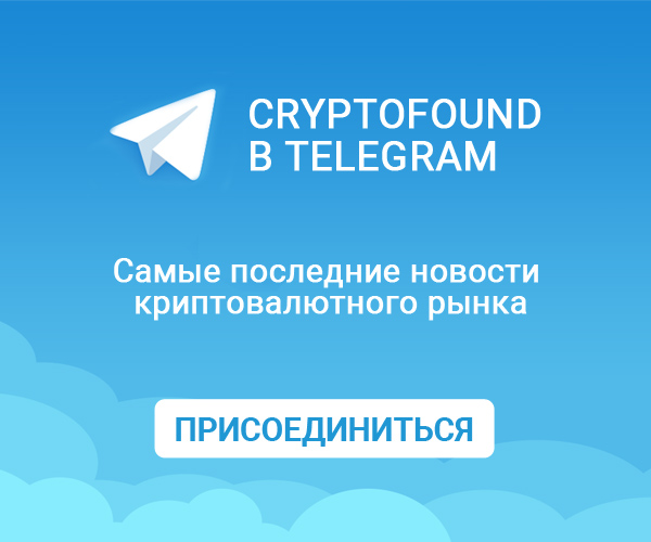 telegram cryptofound