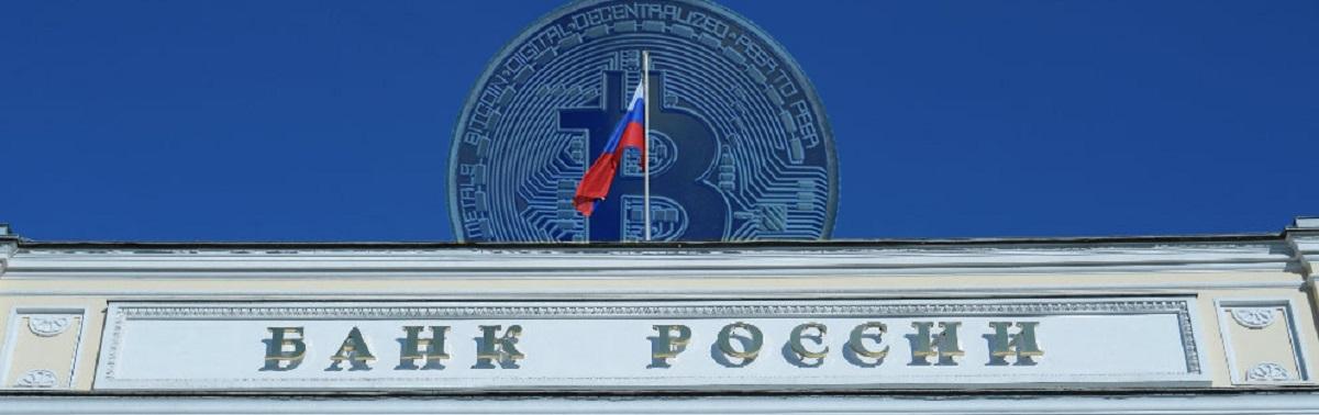 TSentrobank RF odobryaet zapret raschetov v bitcoin na territorii strany - Центробанк выступает за запрет расчета в криптовалюте на территории РФ