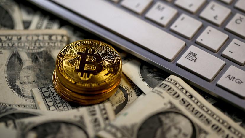 bitcoin chance - Bitcoin в борьбе за шансы