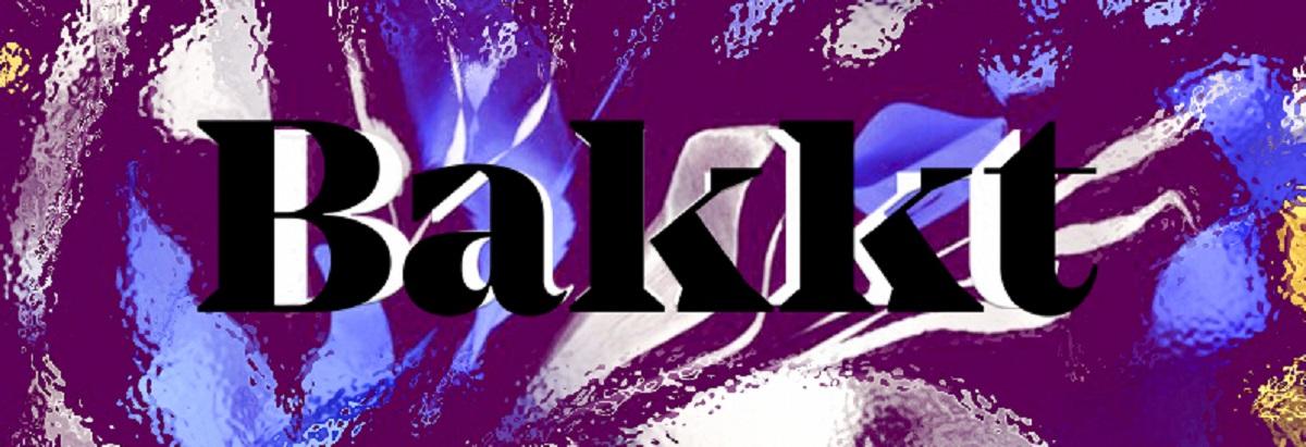 Через несколько дней начнется пополнение депозитов Bakkt
