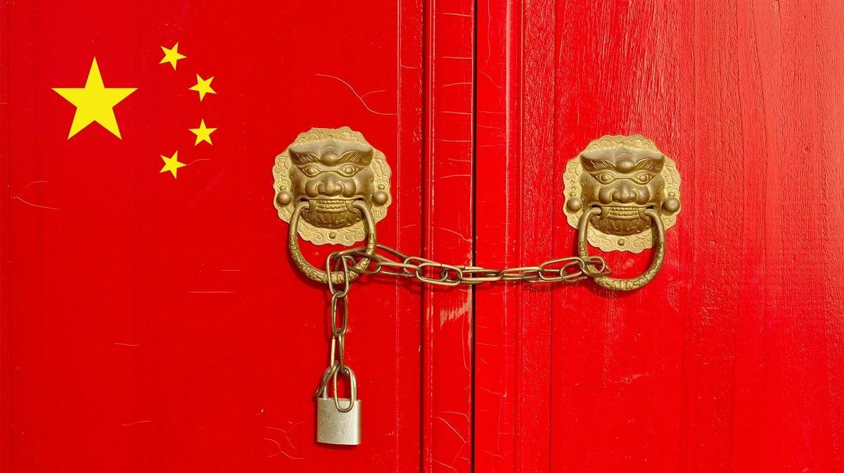 Китай готовится законодательно запретить майнинг биткоина