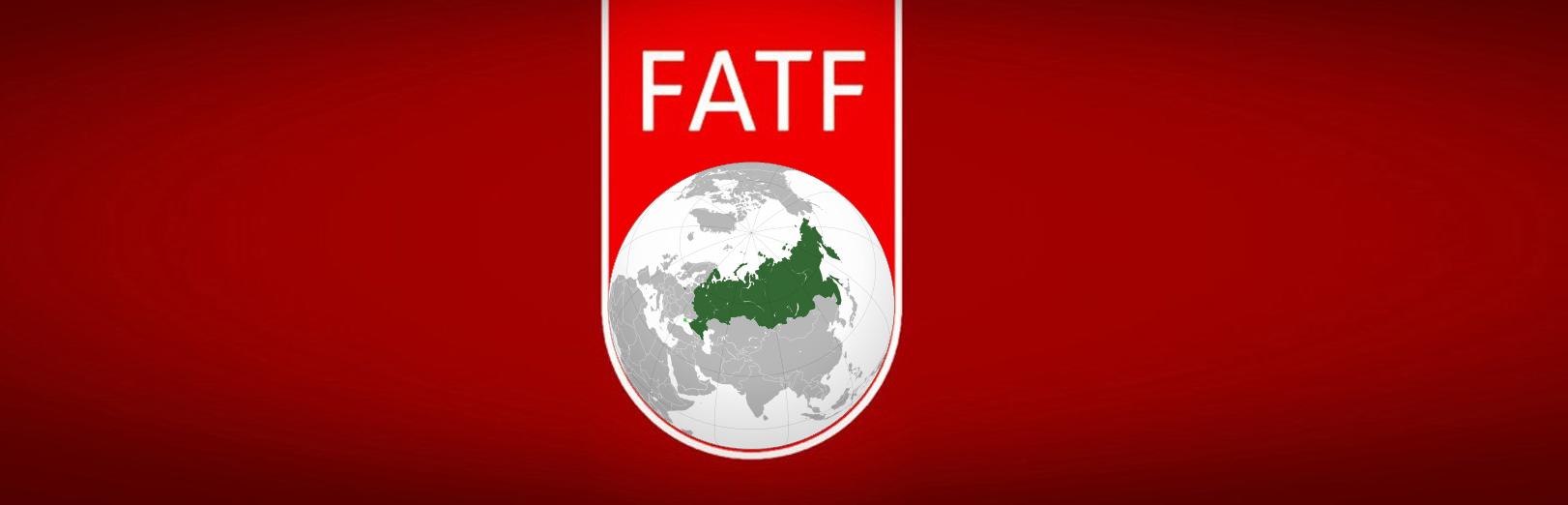 Новые правила FATF снизили анонимность межбиржевых переводов