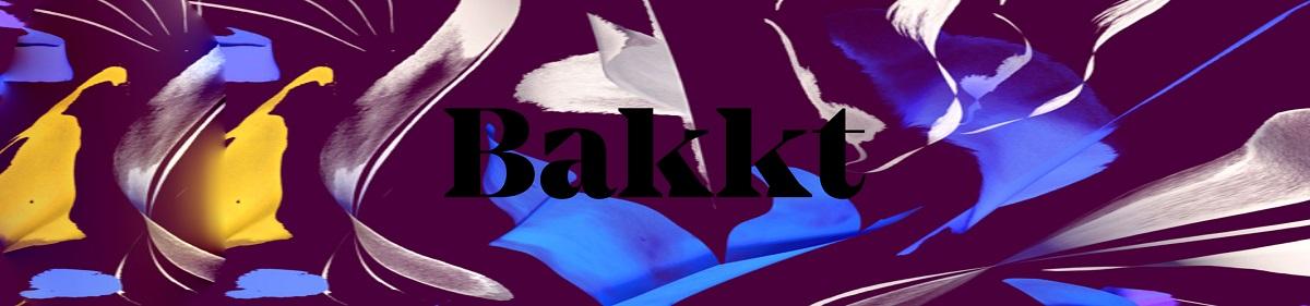 Analitik bitcoin fyuchersy Bakkt ne povtoryat proval 2017 goda - Bakkt ввела повышенный тариф для спекулянтов