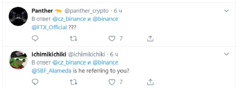Комментарий по Binance.PNG