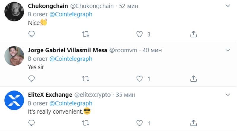 комментарий опера.PNG